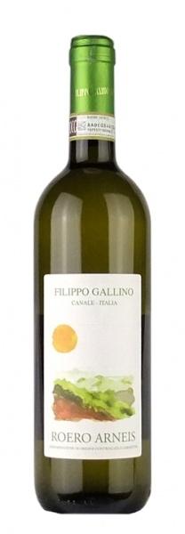 Filippo Gallino Roero Arneis DOCG